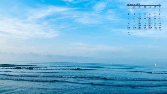 2020年11月优美的大海美景日历