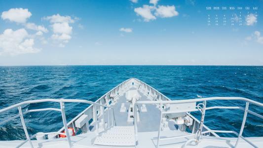 2021年4月大海风景日历