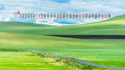 2020年11月绿色清新风景