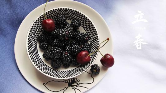 传统二十四节气立春黑莓配图