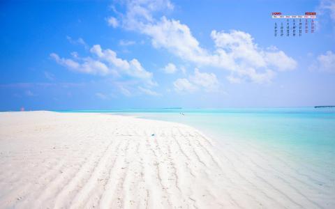 2020年7月沙滩日历