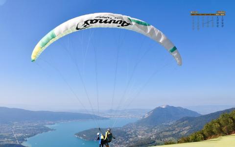 2020年6月滑翔伞日历
