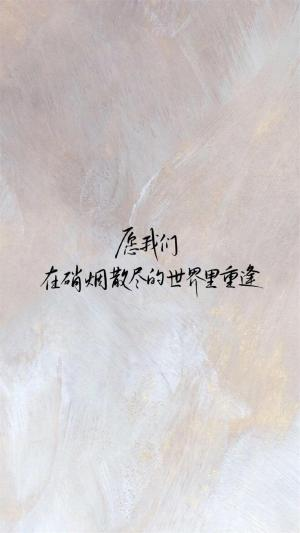 浪漫情话手写文字语录