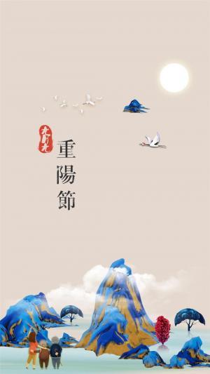 九月九重阳节手绘插画宣传图