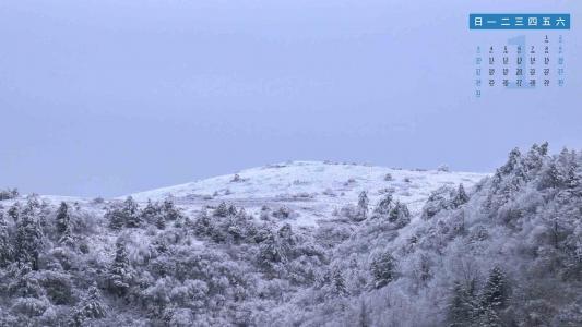 2021年1月雪山雪景日历